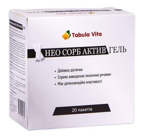 Tabula Vita Нео Сорб Актив гель 20 пакетів