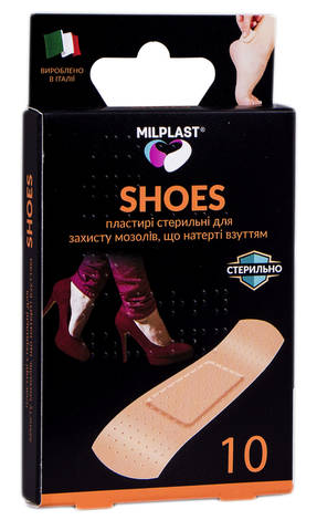 Milplast Пластирі стерильні для захисту мозолів що натерті взуттям 7 х 2 см 10 шт