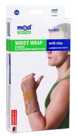 MedTextile 8551 Бандаж на променево-зап'ястковий суглоб з ребрами жорсткості розмір S/М 1 шт