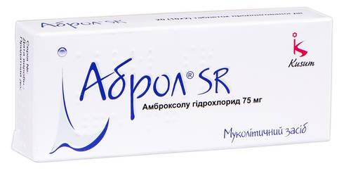 Аброл SR таблетки 75 мг 20 шт