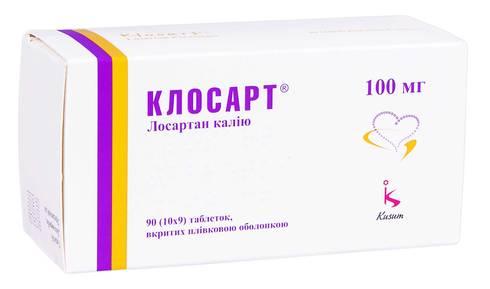 Клосарт таблетки 100 мг 90 шт