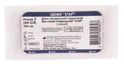 Igar Шовк Шовний матеріал натуральний хірургічний без голки стерильний чорний розмір 3 USP 2/0 150 см 1 шт