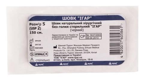 Igar Шовк Шовний матеріал натуральний хірургічний без голки стерильний чорний розмір 5 USP 2 150 см 1 шт