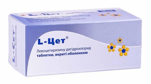 L-Цет таблетки 5 мг 100 шт