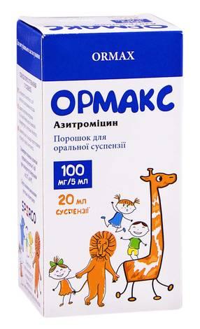 Ормакс порошок для оральної суспензії 100 мг/5 мл  20 мл 1 флакон