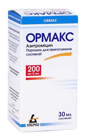 Ормакс порошок для оральної суспензії 200 мг/5 мл  30 мл 1 флакон