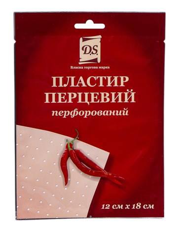 D.S. Пластир перцевий перфорований 12смх18см 1 шт