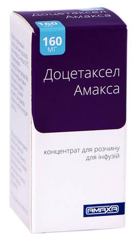 Доцетаксел Амакса концентрат для інфузій 20 мг/мл 8 мл 1 флакон