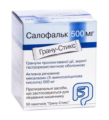 Салофальк гранули 500 мг 50 шт