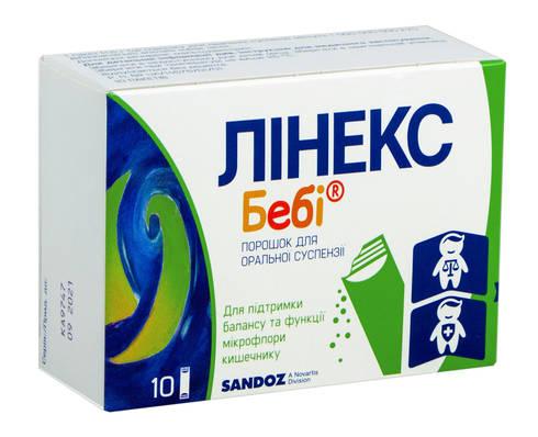Лінекс Бебі порошок для оральної суспензії 1,5 г 10 пакетів
