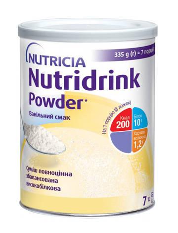 Nutricia Nutridrink Powder з ванільним смаком 335 г 1 банка