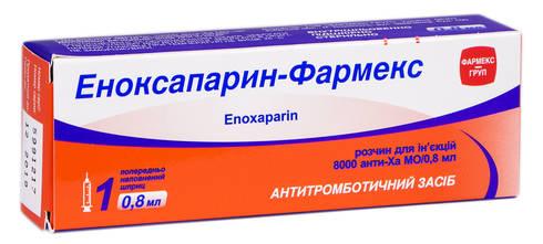 Еноксапарин Фармекс розчин для ін'єкцій 8000 анти-Ха МО/0,8 мл  0,8 мл 1 шприц
