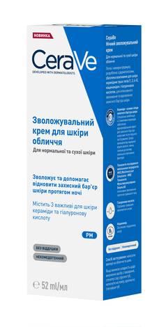 CeraVe Крем нічний зволожувальний для нормальної і сухої шкіри обличчя 52 мл 1 туба