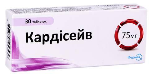 Кардісейв таблетки 75 мг 30 шт