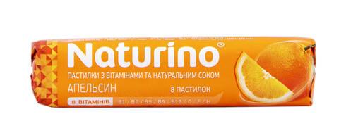 Naturino Апельсин пастилки 10 шт
