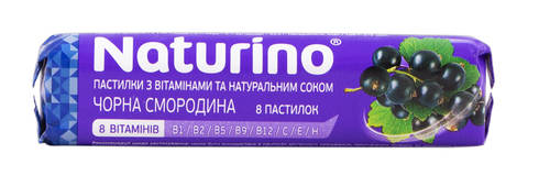 Naturino Чорна смородина льодяники 10 шт