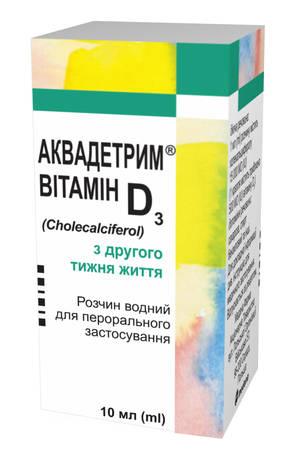 Аквадетрим Вітамін Д3 розчин водний для перорального застосування 15 000 МО/мл 10 мл 1 флакон