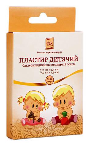 D.S. Пластир бактерицидний на полімерній основі дитячий 20 шт