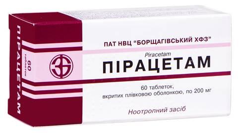 Пірацетам таблетки 200 мг 60 шт
