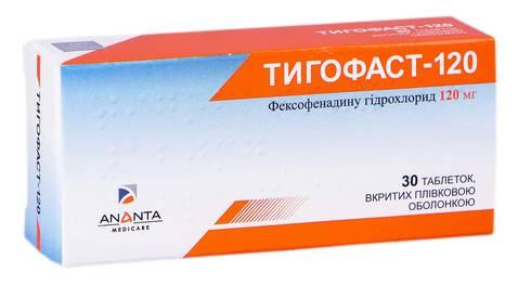 Тигофаст таблетки 120 мг 30 шт