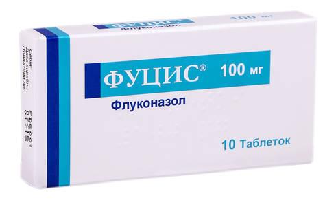 Фуцис таблетки 100 мг 10 шт