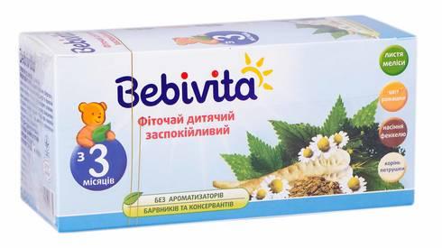Bebivita Фіточай дитячий заспокійливий з 3 місяців 1,5 г 20 фільтр-пакетів