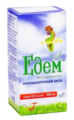 Едем сироп 0,5 мг/мл 100 мл 1 флакон