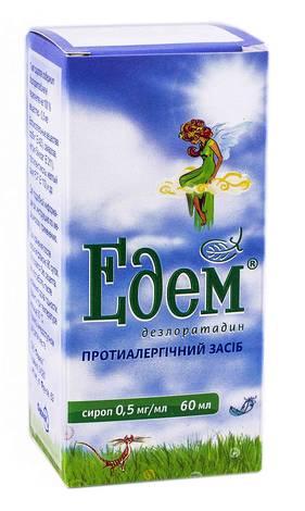 Едем сироп 0,5 мг/мл 60 мл 1 флакон