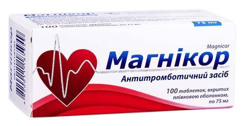 Магнікор таблетки 75 мг 100 шт