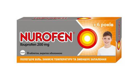 Нурофєн для дітей таблетки 200 мг 8 шт