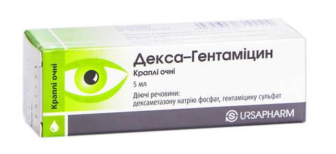 Декса-Гентаміцин краплі очні 5 мл 1 флакон