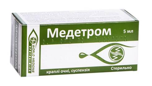 Медетром краплі очні 5 мл 1 флакон