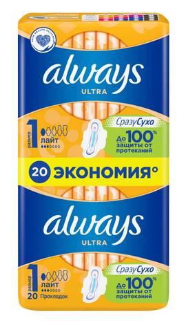 Always Ultra Light Дуо Гігієнічні прокладки 20 шт