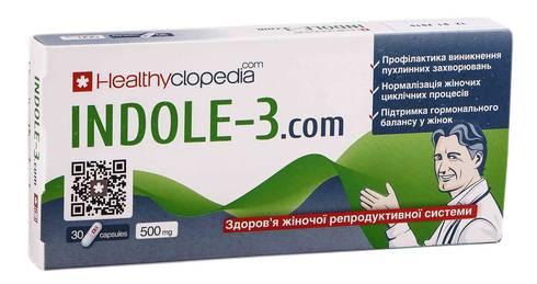 Індол-3 капсули 500 мг 30 шт