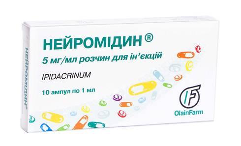 Нейромідин розчин для ін'єкцій 5 мг/мл 1 мл 10 ампул