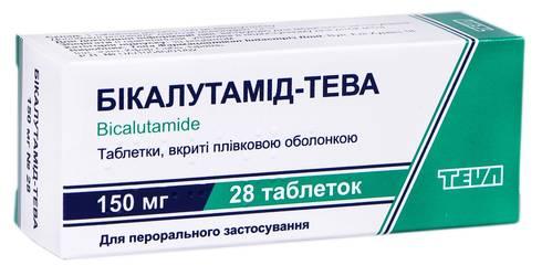 Бікалутамід Тева таблетки 150 мг 28 шт