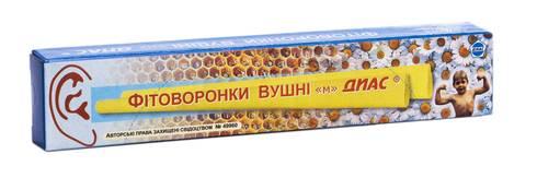 Діас Фітоворонки вушні для дітей пакет 2 шт