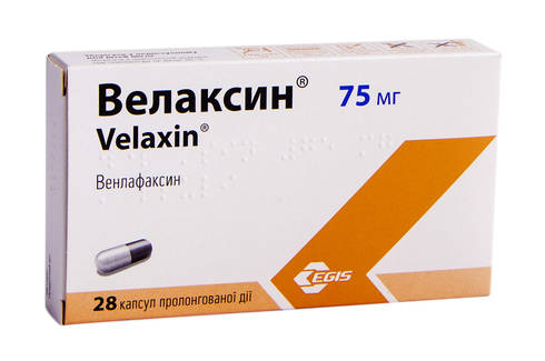 Велаксин капсули 75 мг 28 шт