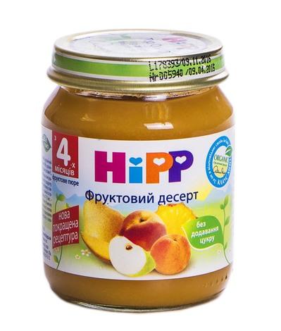 Hipp Пюре Фруктовий десерт з 4 місяців 125 г 1 банка