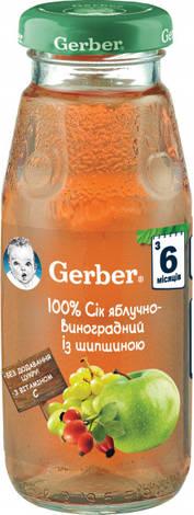 Gerber Сік яблучно-виноградний із шипшиною з 6 місяців 175 мл 1 банка
