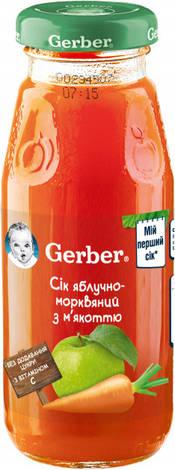Gerber Сік яблучно-моркв'яний з м'якоттю з 6 місяців 175 мл 1 банка