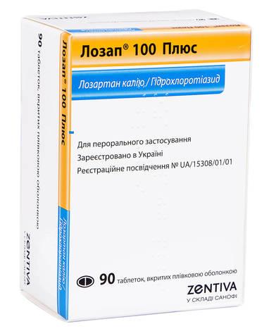 Лозап 100 Плюс таблетки 100 мг/25 мг  90 шт