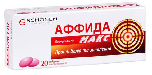 Аффида Макс таблетки 400 мг 20 шт