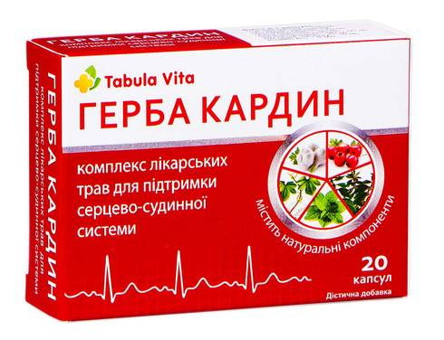 Tabula Vita Герба кардин капсули 20 шт