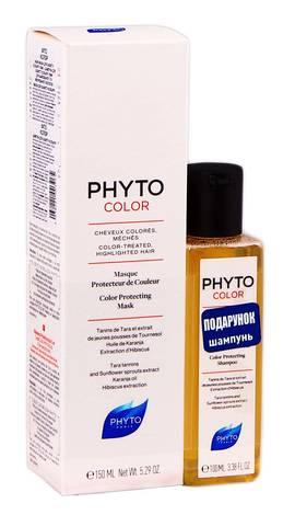 Phyto Color маска для захисту кольору 150 мл + шампунь для захисту кольору 100 мл 1 набір