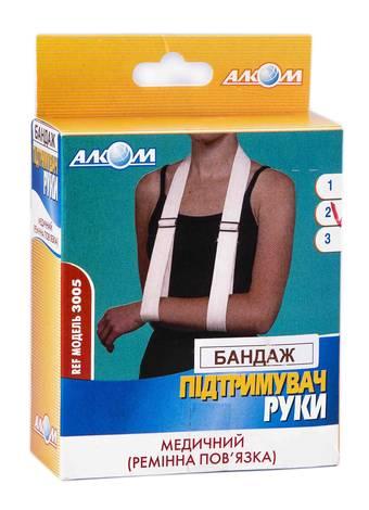Алком 3005 Бандаж-підтримувач руки ремінна пов'язка розмір 2 1 шт
