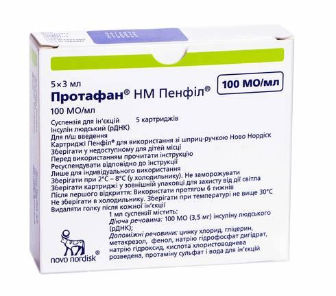 Протафан НМ Пенфіл суспензія для ін'єкцій 100 МО/мл 3 мл 5 картриджів