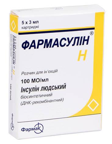 Фармасулін H розчин для ін'єкцій 100 МО/мл 3 мл 5 картриджів