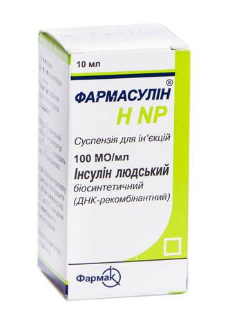 Фармасулін H NP суспензія для ін'єкцій 100 МО/мл 10 мл 1 флакон