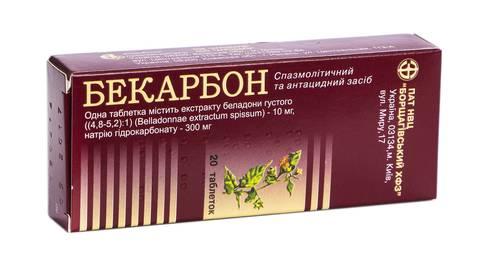 Бекарбон таблетки 20 шт